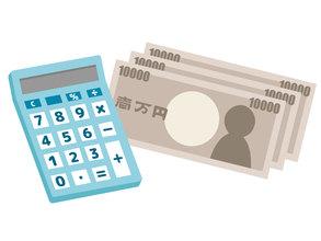 【税金の話】新たに購入した設備の固定資産税額は半額に!