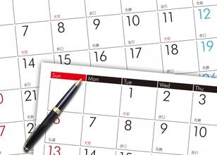 経理の仕事は意外と複雑?!《その1》|1年間の経理のスケジュ-ルと月ごとの具体的な仕事