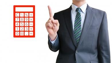 経理の仕事は意外と複雑?!《その3》|住民税の特例を受けるための2つのポイントと年末調整について