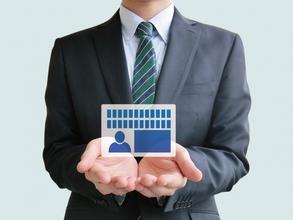 今さら人には聞けないマイナンバ-の話|従業員のマイナンバ-を取得する際の4つのステップ