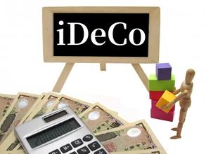 個人事業にとってiDeCoは本当におすすめ?|iDeCoの概要とメリット・デメリット