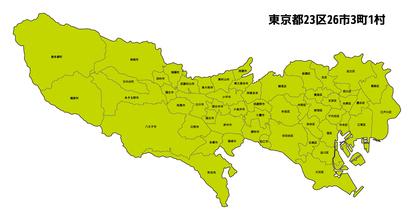 東京都感染拡大防止協力金で50万円を受け取るための申請方法まとめ